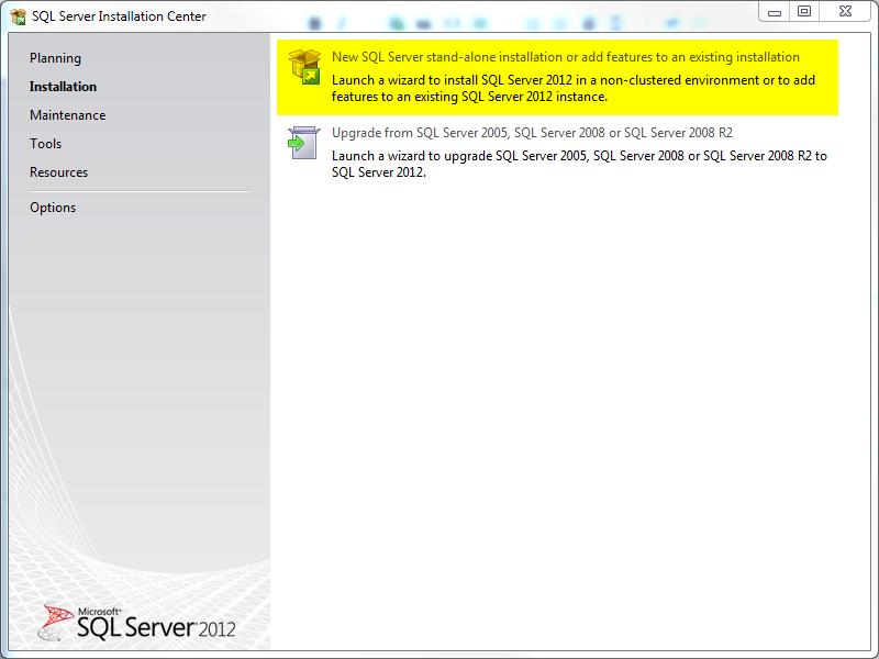 ssms2012 install 1